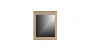 Teakline Collection Teak Spiegelkast Java 40x50cm